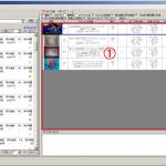 BidMachineの使い方、自動入札の設定方法