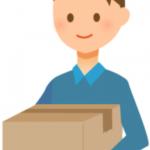 日本郵便の集荷をしばらく利用してみての感想や利点など