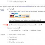 eBayでの未払いバイヤーにはこんな対策を